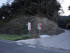 オレンジ村オートキャンプ場入口