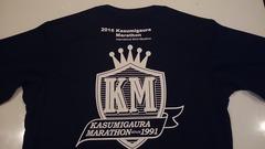 かすみがうらマラソンの参加賞Tシャツ