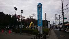 江東シーサイドマラソン会場①