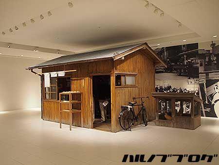 cupnoodlsmuseum14
