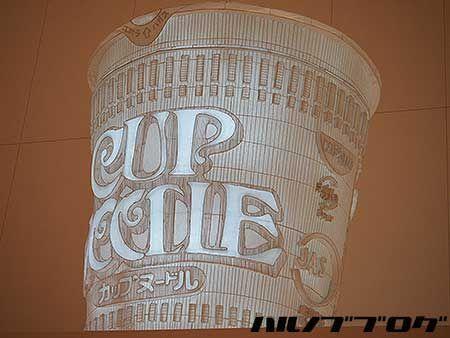 cupnoodlsmuseum05