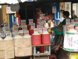 旧市場の雑貨屋