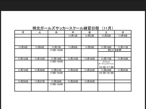 E0AE0822-64FE-482D-AEEF-954C360BF401