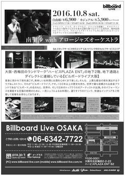 billboard ����ޥ��å��ϡ���˥�