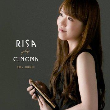 Risa Plays CINEMA