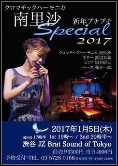 東京LIVE