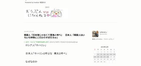 soutu.blog.jp/.jpg