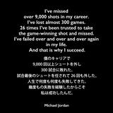 michael_jordan_06