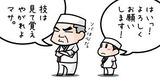 master_20110609