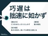 bw1796_01_1200x900-1024x768