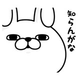 WYOSHI17039