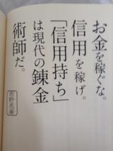 IMG_0405-1