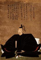 Gamō_Ujisato_(Saikōji_Nishiazu)