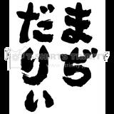 design_img_f_1889182_s