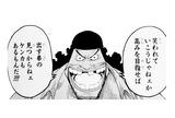 kurohige_warawarete
