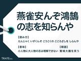 bw0760_01_1200x900-1024x768