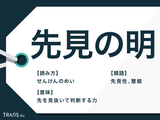 bw1820_01_1200x900-1024x768