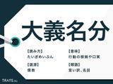 bw1095_01_1200x900-1024x768