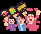idol_fan_women