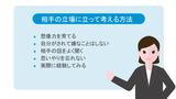 original_mirai141-01-640x360