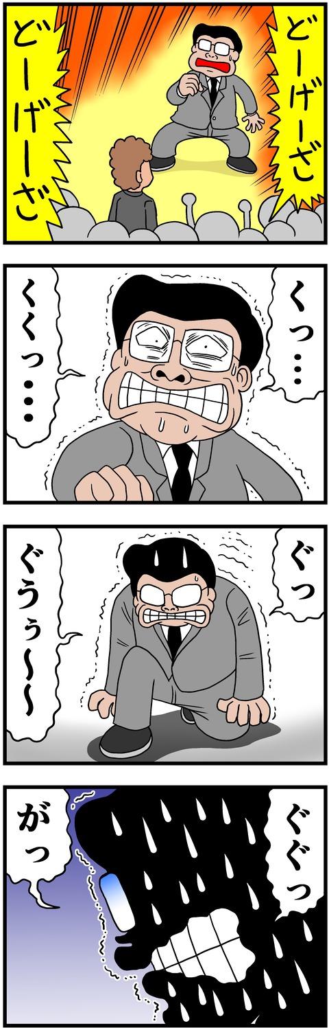 sekuhara15a