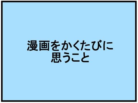 simekiri10 - コピー