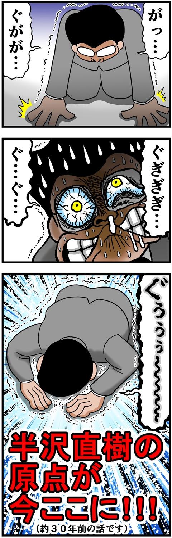 sekuhara15b