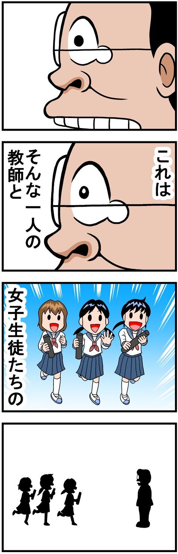 sekuhara17d