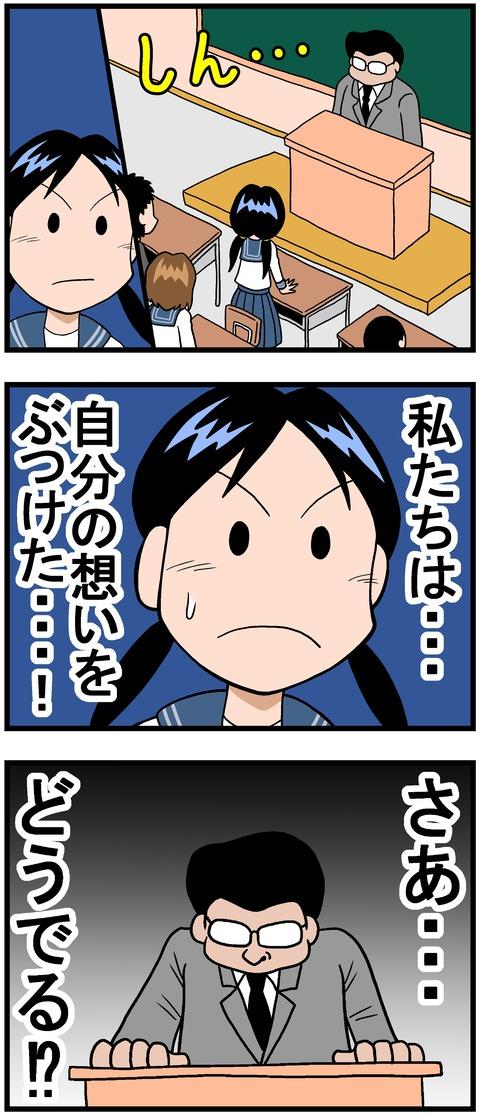 sekuhara10a