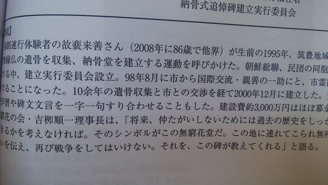DSC_1548 (1)