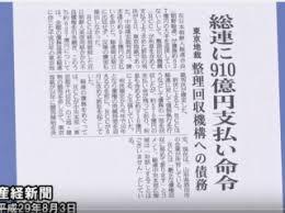 910億円