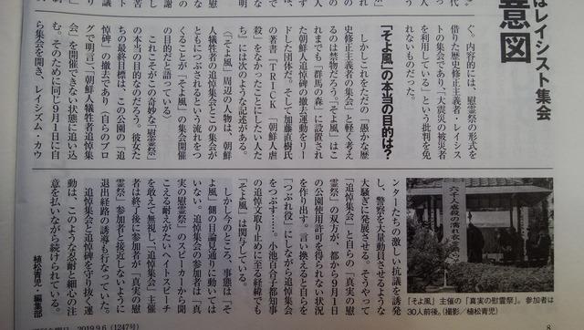 DSC_1998 (1)