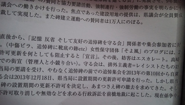 DSC_1461 (1)