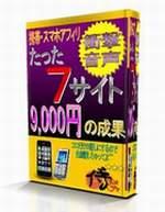 ebook150