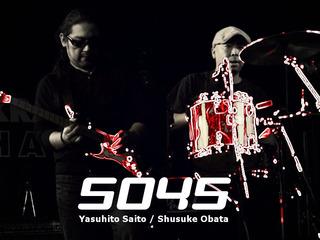 soys_photo4