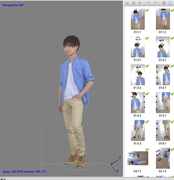 3D_photoscan01