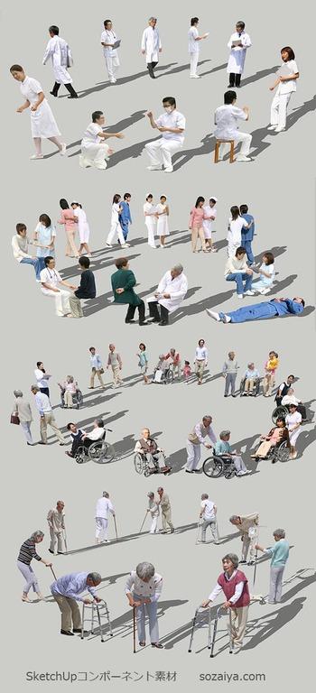 SketchUp人物コンポーネント素材-医療・介護