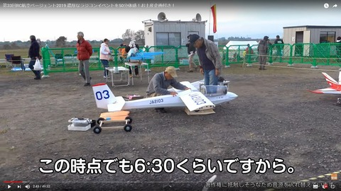 2.43 team壬生