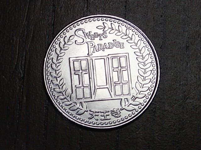 スイパラ コイン