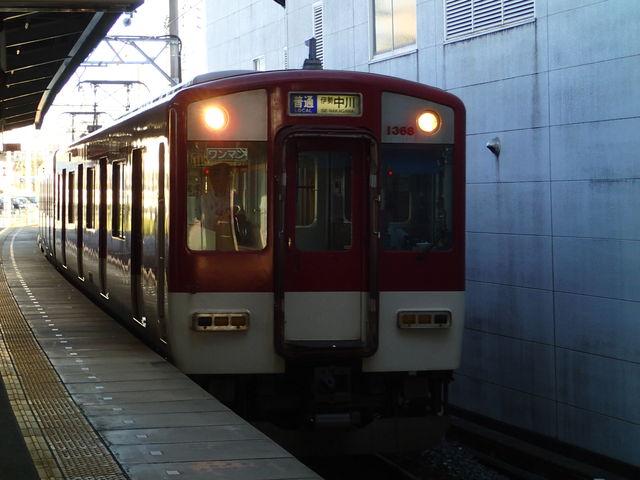 PA095262