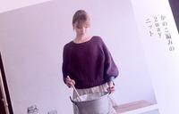 knit_5