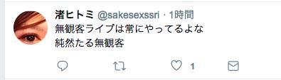 スクリーンショット(2018-10-01 1.40.38)