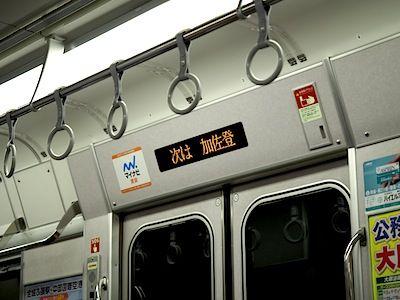 PB180002