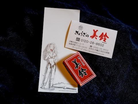 PA100007 のコピー