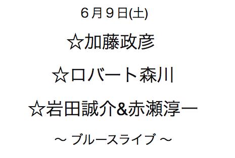 スクリーンショット(2018-06-01 7.27.35)