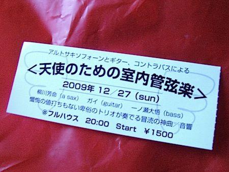 DSC05366