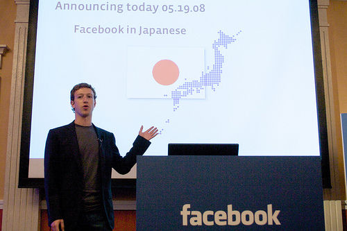日本のfacebookユーザー