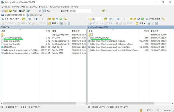 WinSCP000059