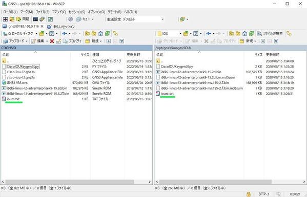 WinSCP00063