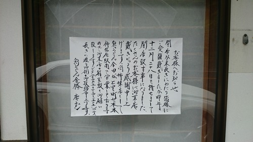 DSC_2012.jpeg